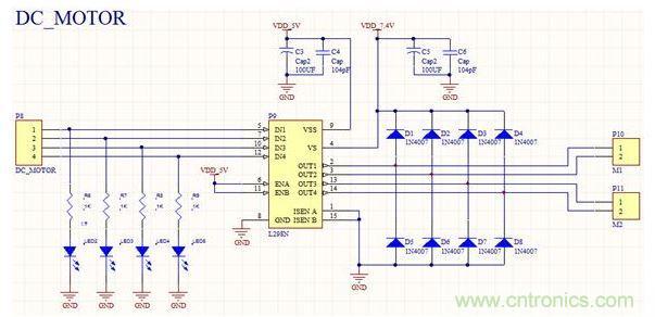 单链式12极电机接线图