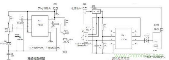 diy:家庭用的红外线电子栅栏报警器