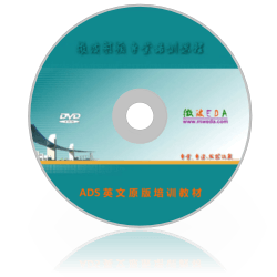 Agilent Advanced Design System 培训教材