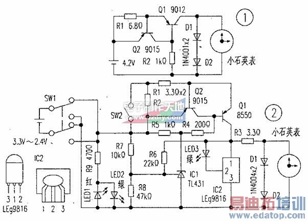 锂电池容量测量电路