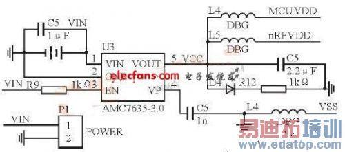 近程无线数传系统供电电路