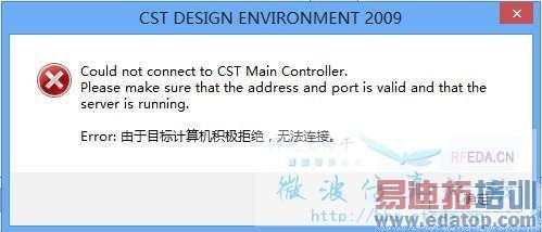 cst2011安装步骤