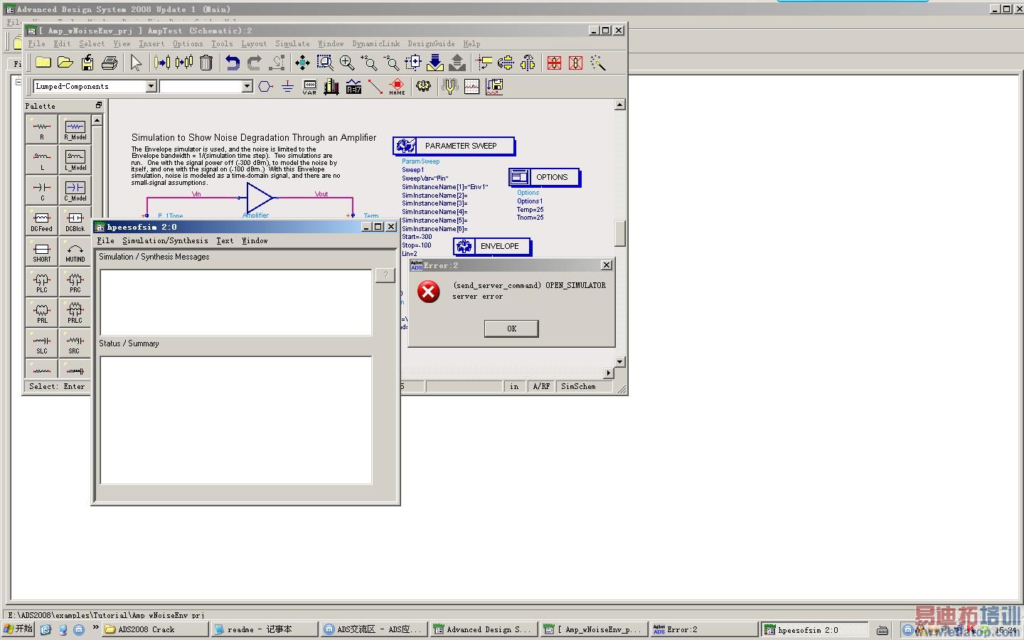 Download software Crack 2013. . 20 RFIC large a example Crack 2009 Hyp