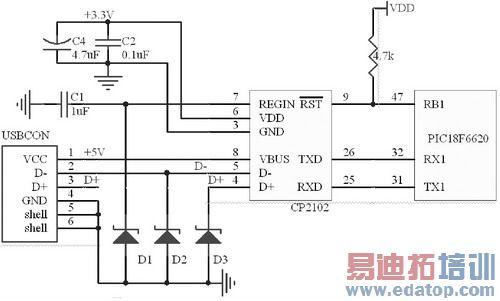 电路系统的设计与应用
