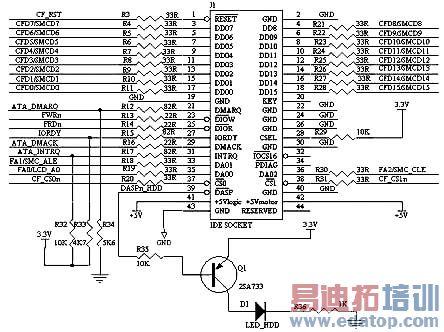 mp3398a驱动电路图