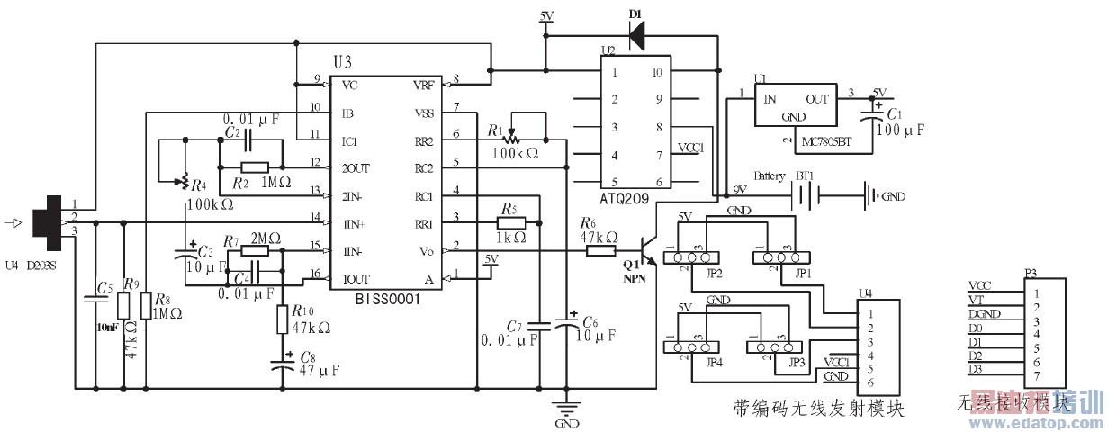 由2脚输出到红外传感信号处理器biss0001.