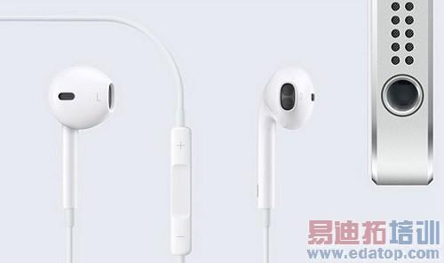 苹果耳机新专利:内置加速传感器和麦克风可识别语音