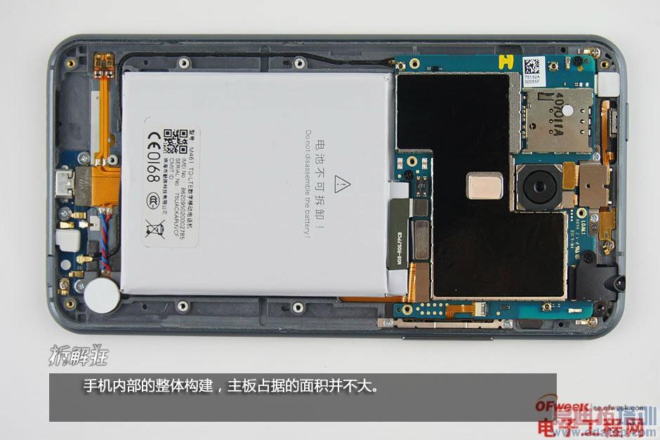 2 魅族 MX4电池   魅族 MX4 16G手机采用索尼/三星电芯的 3100 mAh电池,配合更加聪明节能的 CPU以及系统优化,即使在 4G模式下,续航依旧相比MX3续航提升13%,在 3G 模式下,续航提升21%,让您使用时间更长。