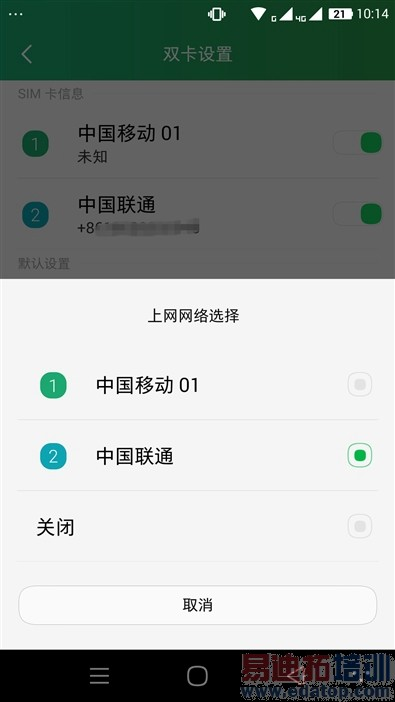 s4 android4.4.2_android4.4.2版本升級_安卓4.2.2升級4.4教程
