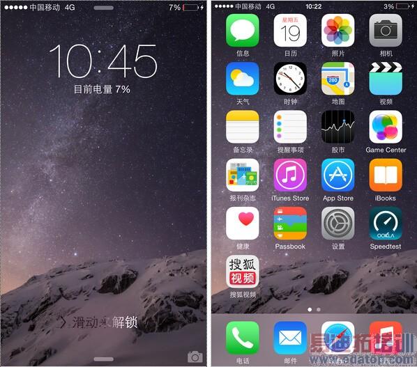 手机设计 业界动态 > 苹果iphone 6 plus深度评测:王思聪为何入手图片