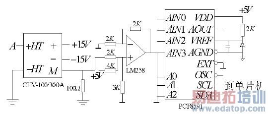 加法器电路实现信号的叠加
