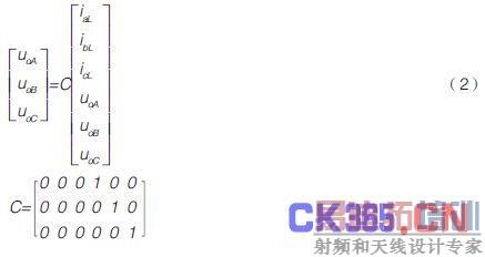 基于重复控制的双dsp+fpga三相逆变器
