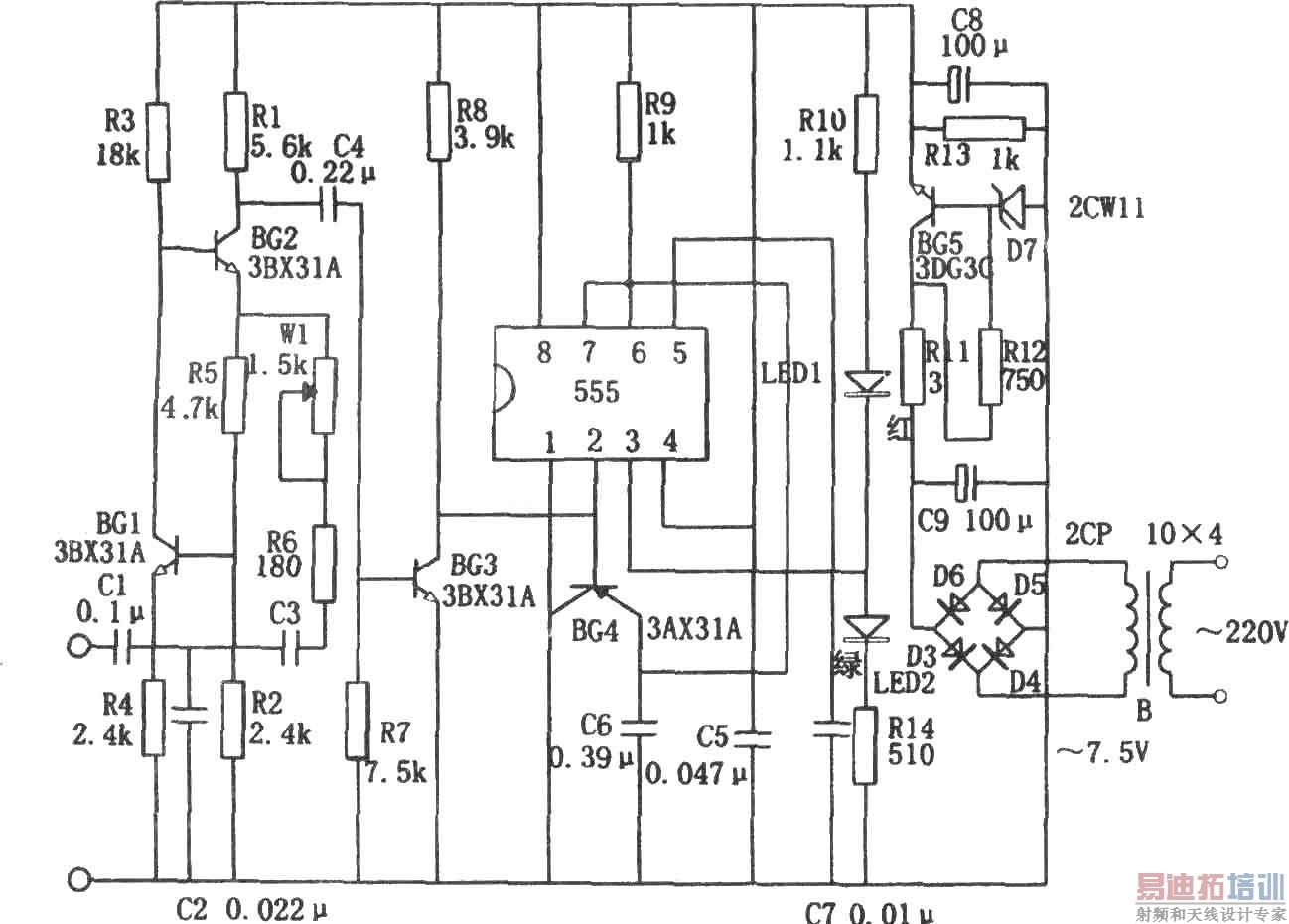 阻尼二极管电路图片