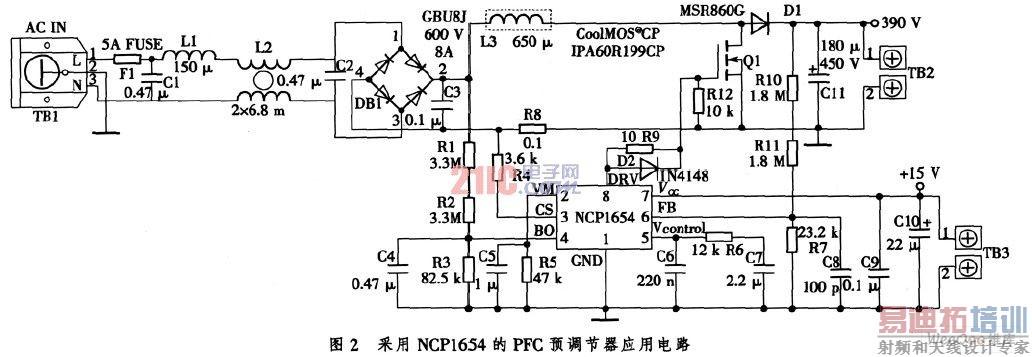 4 主DC/DC 级解决方案:   目前,在提高主DC/DC 级的效率方面,准谐振(QR)模式是最佳解决方案。QR 模式对负载变化的反应快,非常适合负载从最低(甚至为零)变到最大额定功率的情况,它可以实现开关管的零电压开通,从而有效地降低开通时的电流尖峰, 减少开通时电流尖峰引起的EMI 噪声,提高了效率。   在QR 理论中,当功率额定值小于200 W 时,建议在DC/DC 级采用准谐振反激式拓扑; 当功率额定值超过200 W,可使用LLC 谐振转换器。但是在实际应用中,为了更好地在性能和成本之间