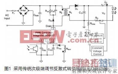 > 通过初级端调节提高hb led照明效率    在传统的led控制电路中,离线
