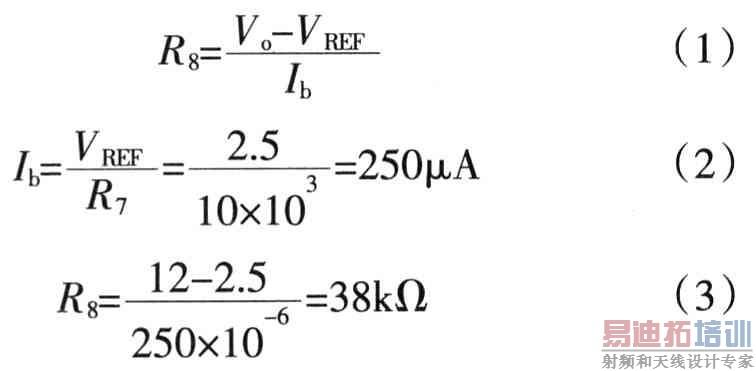 1.2.4 整流滤波电路 输出整流滤波电路直接影响到电压波纹的大小,影响输出电压的性能。开关电源输出端中对波纹幅值的影响主要有以下几个方面。 (1)输入电源的噪声,是指输入电源中所包含的交流成分。解决的方案是在电源输入端加电容C5,以滤除此噪声干扰。 (2)高频信号噪声,开关电源中对直流输入进行高频的斩波,然后通过高频的变压器进行传输,在这个过程中,必然会掺人高频的噪声干扰。还有功率管器件在开关的过程中引起的高频噪声。对于这类高频噪声的解决方案是在输出端采用型滤波的方式。滤波电感采用150H的电感,可