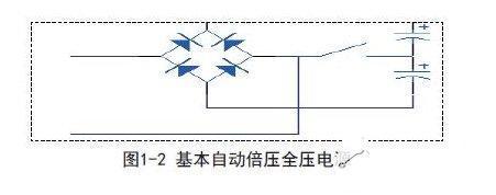 控制器用来实现自动电压识别及倍压功能,同时结合mcu实现遥控唤醒系统