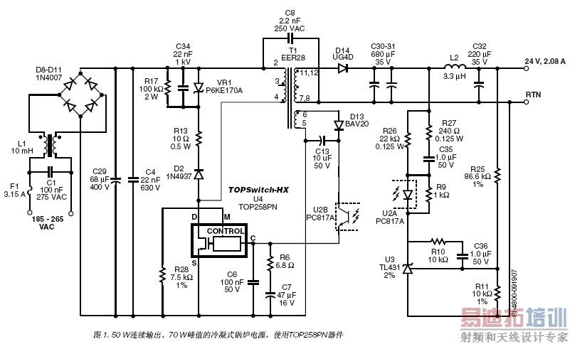 可从输出端提供反馈电路,u2a的偏置点可以通过tl431可编程的并联稳压