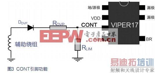 基于viper17h设计无电解电容led驱动器