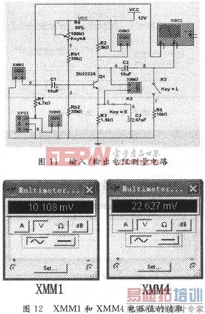 multisim 10在模拟电路实验中的应用及研究