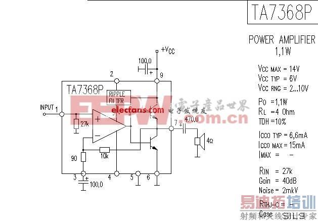 ta7368p小功率功放电路图