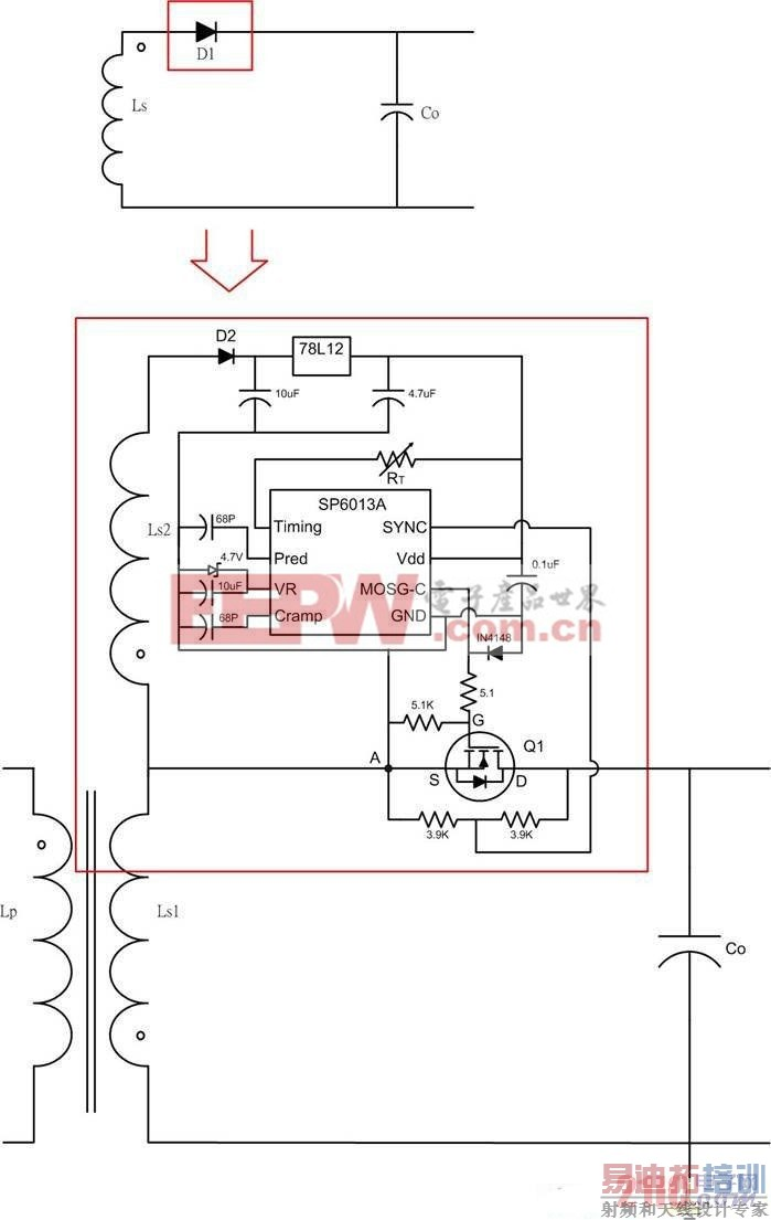 llc单路/多路输出同步整流电路设计