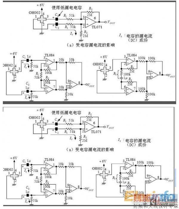 电路基础:霍尔传感器电路 集汇总