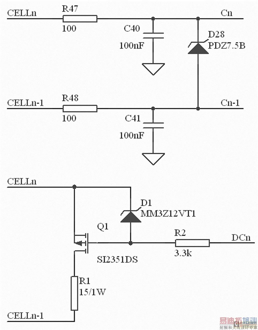 首先,设计中选取热敏电阻rt103 作为温度传感原件,将温度信号转换为电