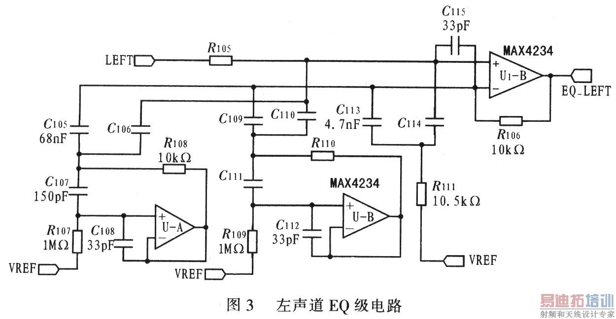 音频放大器max9736a/b的 mp3播放器设计           加入第三级eq电路
