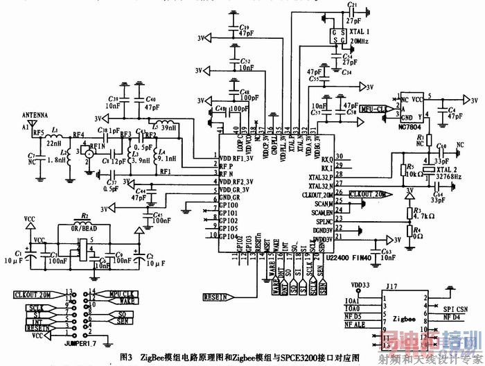 iic硬件电路