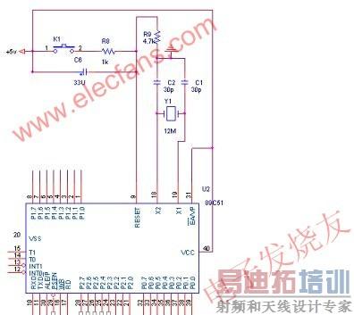 如下图所示:               本设计选用简单基本的经典复位电路,它