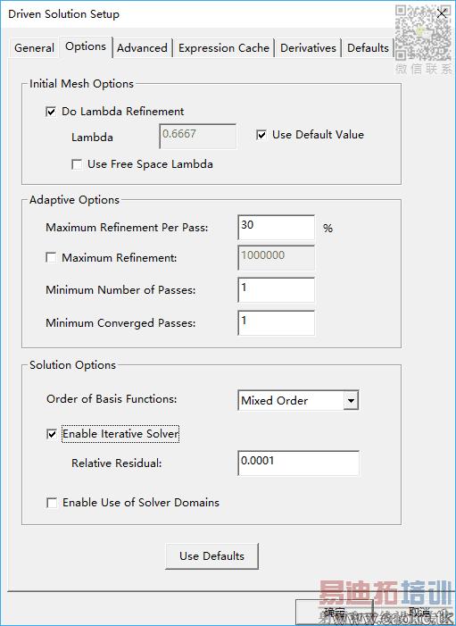 求解器的选择2